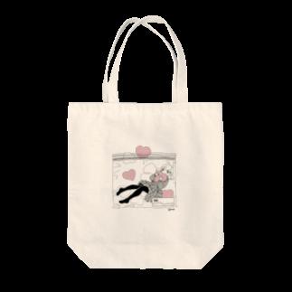 ツヅキエイミ  オリジナルグッズショップの保存しておいて Tote bags