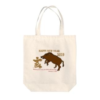 亥年の猪のイラスト Tote bags