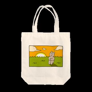 酒本さけの感傷に浸る猫ちゃん Tote bags
