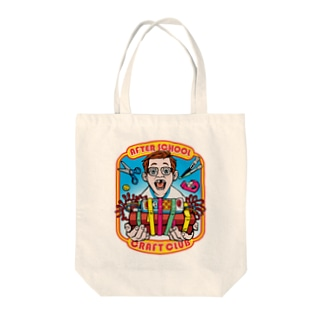 After School Craft Club Tote bags