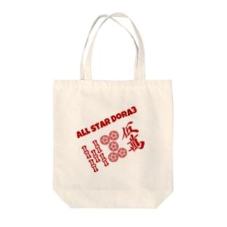 赤い彗星 Tote bags