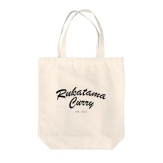 Rukatama Curry  Tote bags
