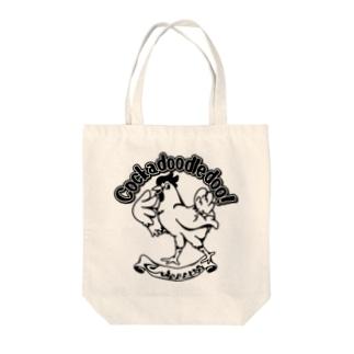 アメリカンテイストチキン-ブラック Tote bags