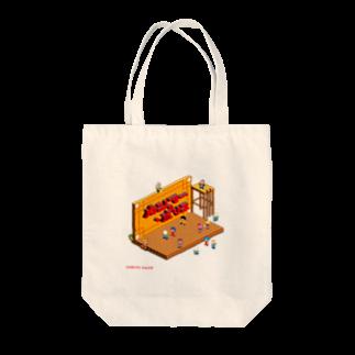 カンフー・ポリスのカンフー・ポリス Tote bags