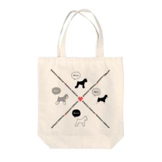 シュナウザーカラー Tote bags
