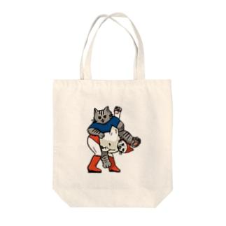 ねこレスラーの日常【卍固め編】 Tote bags