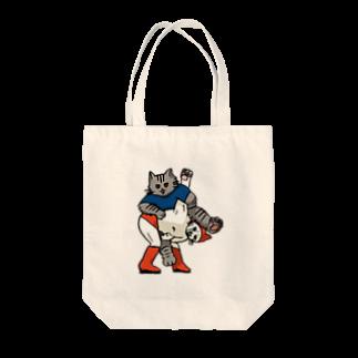 tonedesignのねこレスラーの日常【卍固め編】 Tote bags