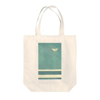 Moon It is beautiful Tote bags
