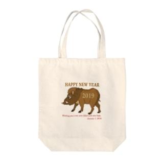 イノシシのイラスト年賀状 Tote bags