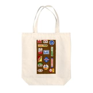 ホーロー看板のかべ Tote bags