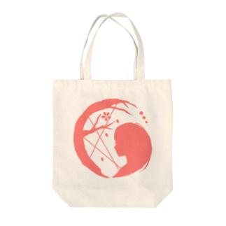 春の訪れ Tote bags