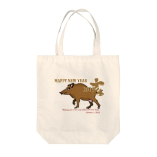 亥年の猪のイラスト年賀状 Tote bags
