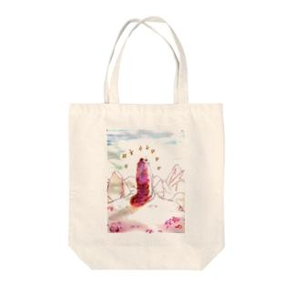 希望の星 Tote bags