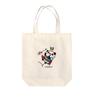 ぱんだ王子*ぽよーん Tote bags