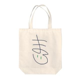 まろサイン入りグッズ Tote bags