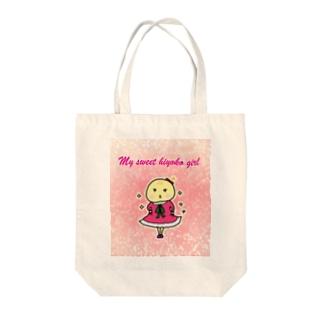 ひよ子ちゃん(おめかし) Tote bags