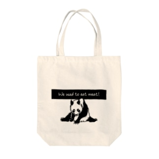肉食系パンダ Tote bags