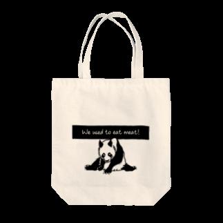 InkFish Designの肉食系パンダ Tote bags