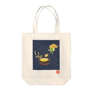 揚げた芋・文字ナシ Tote bags