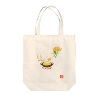 白い、揚げた芋/文字ナシ Tote bags