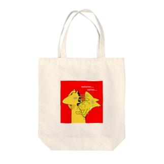 ヌトロン… ヌロン…  Tote bags
