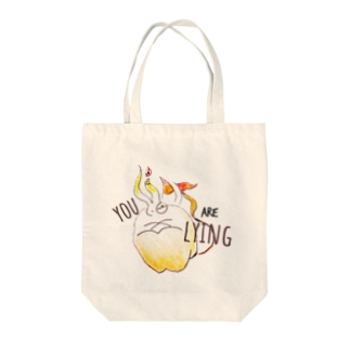 Trust You? Tote bags
