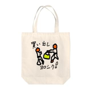 買い出しよろしく袋 Tote bags