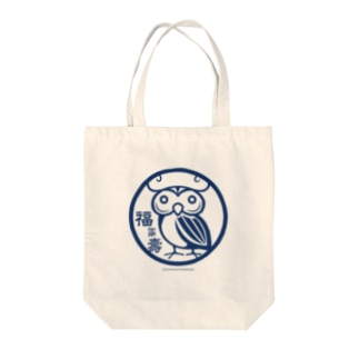 福禄寿 Tote bags