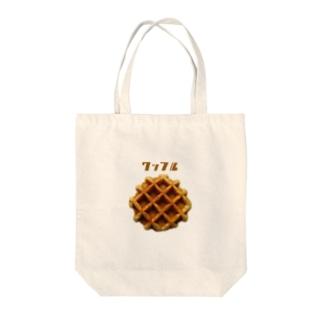 柏洋堂のワッフル Tote bags