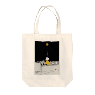 月がきれい Tote bags