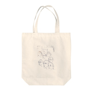 HAGENGERS Tote bags