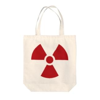 RADIOACTIVITY -Type.1.3- Tote bags