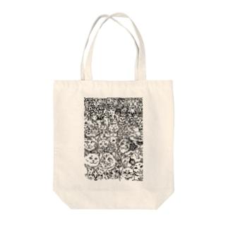 0044 Tote bags