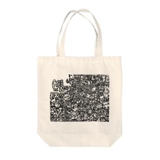 0051 Tote bags