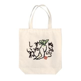 ポエム絵葉書1 Tote bags