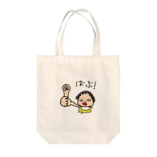 おばあかちゃん Tote bags