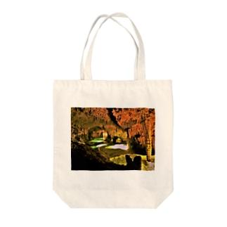 リムストーンプール(沖永良部島・洞窟) Tote bags