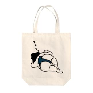 居眠りお相撲さん(青) Tote bags