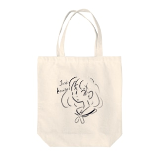 じょしこうせい Tote bags