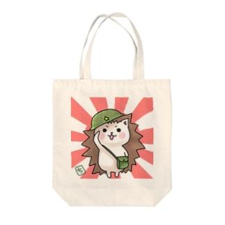 とろけるハリネズミ🦔 Tote bags