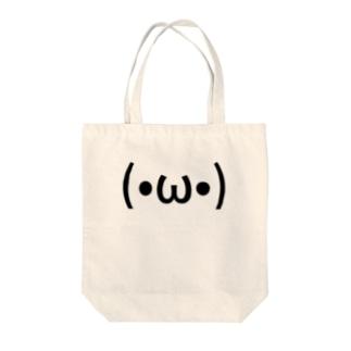 (•ω•) Tote bags