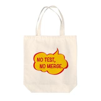 NO TEST, NO MERGE. Tote bags