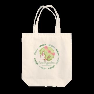 StarTour*storeのフラワーガーデン[ロゴタイプ] Tote bags