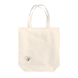 ガイコツクン by サワソン Tote bags