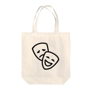 二重人格 Tote bags