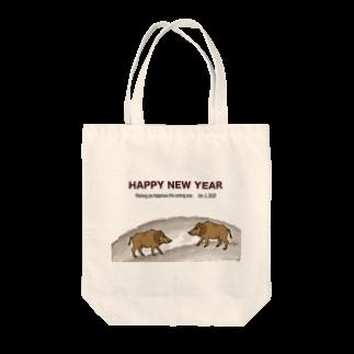 ジルトチッチのデザインボックスの2019亥年の猪のイラスト年賀状イノシシ Tote bags