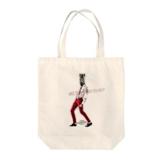 草食男子 Tote bags