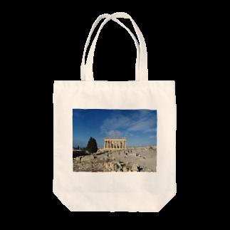 世界建築巡りのギリシャグッズ Tote bags