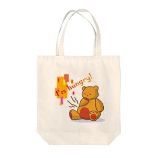 ハングリークマ Tote bags