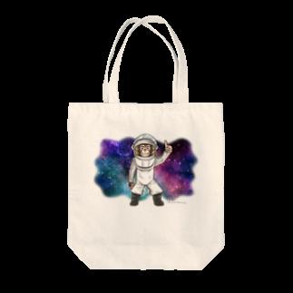 Nicoral Nicorelの親愛なる友へ! Tote bags